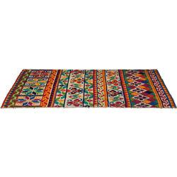 Carpet Home Sweet Home 170x240cm